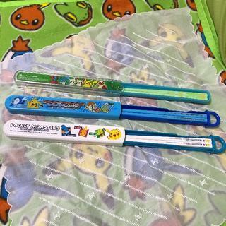 ポケモン(ポケモン)のポケモンお箸&お箸ケース ランチグッズ 3セット(その他)