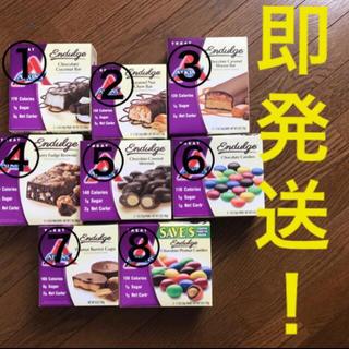 即発送‼︎選べるアトキンスバー 4本セット 低糖質おやつ 低糖質チョコレートバー(ストラップ)