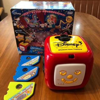 ディズニー(Disney)の天井いっぱい! おやすみホームシアター &  カセット 3枚(オルゴールメリー/モービル)