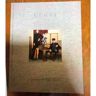 グッチ(Gucci)のグッチカタログ(ファッション)