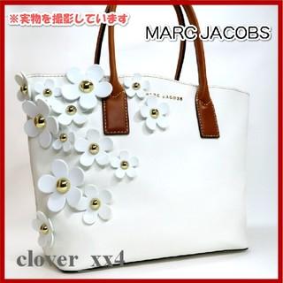 マークジェイコブス(MARC JACOBS)のマークジェイコブス トートバッグ A4 美品 花 白 ホワイト デイジー(トートバッグ)