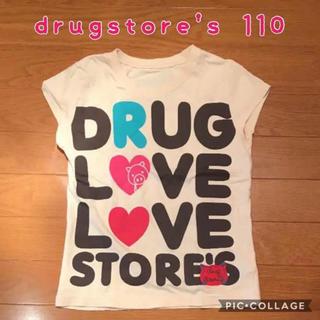 ドラッグストアーズ(drug store's)のdrugstore's ドラッグストアーズ Tシャツ 110センチ(Tシャツ/カットソー)