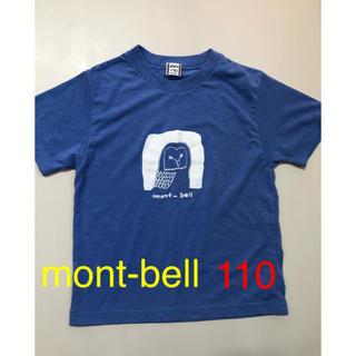 モンベル(mont bell)のモンベルTシャツ♡110(Tシャツ/カットソー)