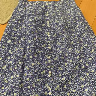 フレイアイディー(FRAY I.D)のナロースカート(ロングスカート)