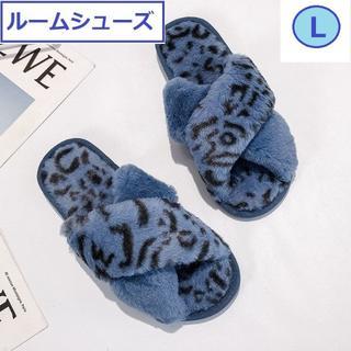 【ブルー+グレー】ルームシューズ(ルームウェア)