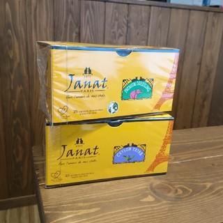 カルディ(KALDI)のジャンナッツ ダージリン&セイロン(茶)
