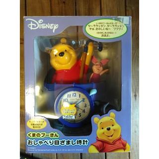 ディズニー(Disney)の未使用 くまのプーさん 目覚し時計(置時計)