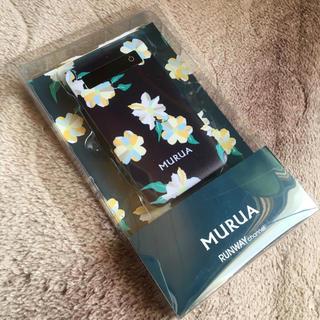 ムルーア(MURUA)のノベルティ モバイルバッテリー(バッテリー/充電器)