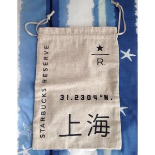 スターバックスコーヒー(Starbucks Coffee)の【なつ様専用】STARBUCKS RESERVE  上海限定巾着袋(その他)