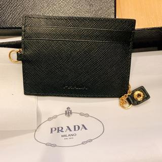 プラダ(PRADA)のPRADA カードケース(パスケース/IDカードホルダー)