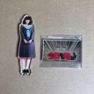 【アクスタ】今日俺・清野菜名(赤坂理子)(女性タレント)