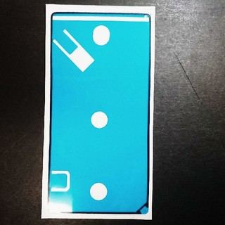 ソニー(SONY)のXPERIA Z1 背面側シール 修理部品(スマートフォン本体)