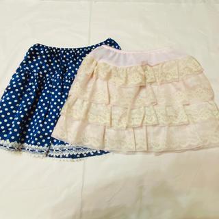 ケイティー(Katie)のルサロンディ ♡ ミニスカート2枚(ミニスカート)