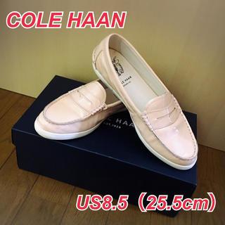 コールハーン(Cole Haan)の【25.5cm】COLE HAAN PINCH WEEKENDER(ローファー/革靴)
