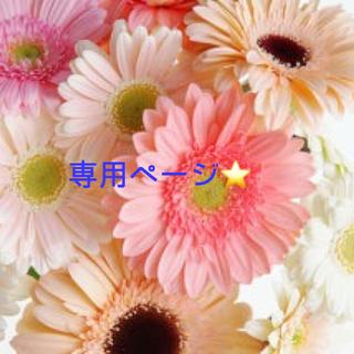マーキーズ(MARKEY'S)の専用☆【新品・未使用】オーシャンアンドグラウンド ラッシュガード 花柄 130(水着)