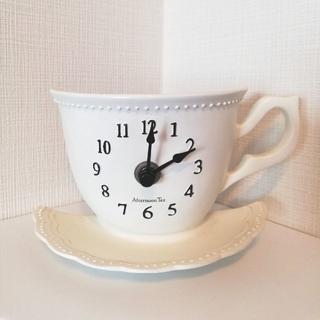 フランフラン(Francfranc)のティーカップ時計|アフタヌーンティー・リビング|置時計|かわいい おしゃれ(置時計)
