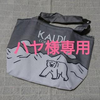 カルディ(KALDI)の【新品】KALDI保冷バッグ(弁当用品)