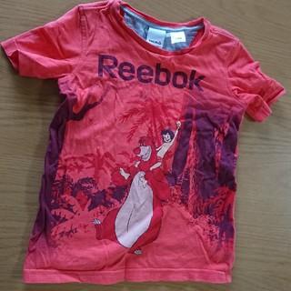 リーボック(Reebok)のReebok 120cm(Tシャツ/カットソー)
