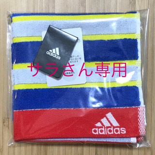 アディダス(adidas)のadidasハンカチ おまけつき(ハンカチ/ポケットチーフ)