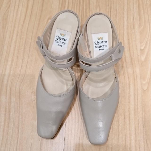 quatre saisons(キャトルセゾン)の新品・訳あり・QUATRE SAISONS・ミュール 23㎝ レディースの靴/シューズ(サンダル)の商品写真