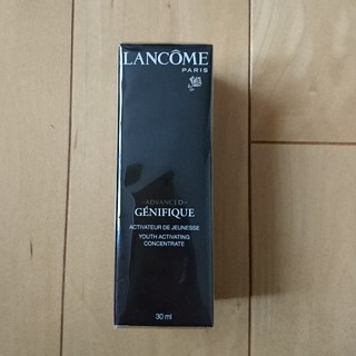 ランコム(LANCOME)の新品 ランコム ジェニフィック アドバンスト 美容液(美容液)
