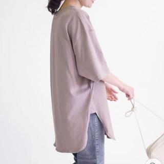 シップスフォーウィメン(SHIPS for women)のサイドスリットビッグTEE【ベージュ】新品タグ付き(Tシャツ(半袖/袖なし))