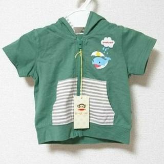 ナルミヤ インターナショナル(NARUMIYA INTERNATIONAL)の半袖パーカー(Tシャツ)