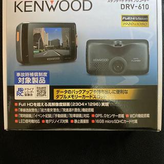 ケンウッド(KENWOOD)のドライブレコーダー(車内アクセサリ)