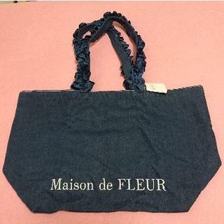 メゾンドフルール(Maison de FLEUR)のMaison de FLEUR  デニムバック Lサイズ(トートバッグ)