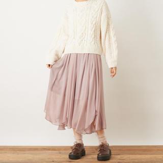 オリーブデオリーブ(OLIVEdesOLIVE)のチューリップロングスカート(ロングスカート)