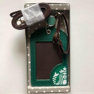 スターバックスコーヒー(Starbucks Coffee)の台湾 限定 スタバ カードホルダー パスケース スターバックス  IDカード(パスケース/IDカードホルダー)