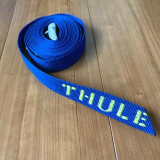スーリー(THULE)のスーリーTHULE ストラップベルト(車外アクセサリ)