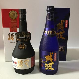 琉球泡盛 長期熟成古酒 「久遠」と「残波 プレミアム」の 二本セット 720ml(焼酎)