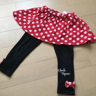 ディズニー(Disney)のディズニー ミニーマウス レギンス付きスカートスカッツ スカート(スカート)