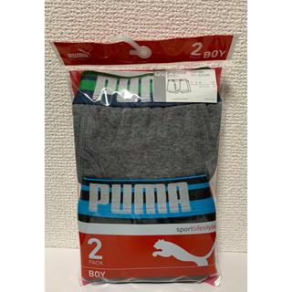 プーマ(PUMA)の☆匿名配送☆PUMA ボクサーパンツ 2枚セット120cm(下着)