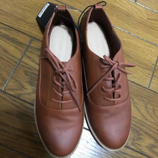 フォーエバートゥエンティーワン(FOREVER 21)の新品未使用値札付き(ローファー/革靴)