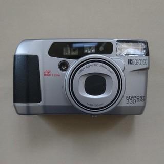 リコー(RICOH)のリコー マイポート MYPORT 330 SUPER(フィルムカメラ)