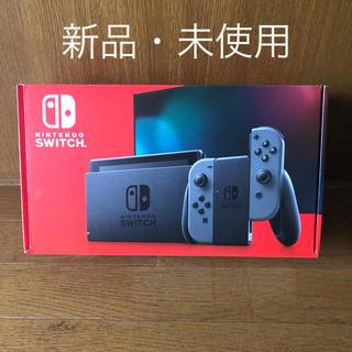 ニンテンドウ(任天堂)のNintendo Switch グレー 本体 新品未使用 任天堂スイッチ(家庭用ゲーム機本体)