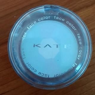 ケイト(KATE)のケイト フェイスカラー クールカラー おしろい パウダー(フェイスカラー)