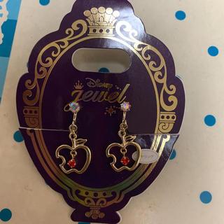 ディズニー(Disney)のイヤリング ☆新品・未使用品☆(イヤリング)