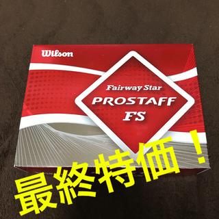 ウィルソンスタッフ(Wilson Staff)のウィルソン フェアウェイスター PROSTAFF FS(その他)