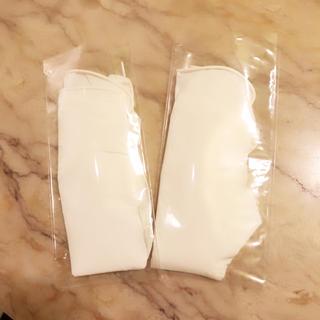 ゴム手袋 2セット(日用品/生活雑貨)