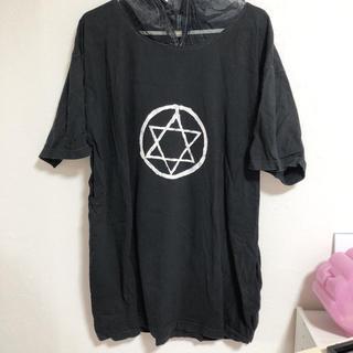 イタズラ(itazura)のNESIN Tシャツ(その他)