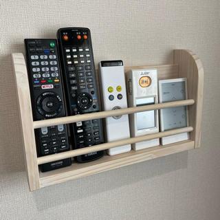 壁掛け リモコンホルダー/ リモコンストッカー 収納 ケース 棚 テレビ(雑貨)