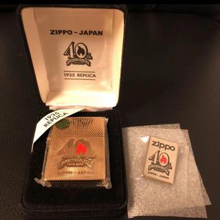 ジッポー(ZIPPO)のジッポ- ジャパン 伊藤 レプリカ ゴールド 希少 ZIPPO(タバコグッズ)