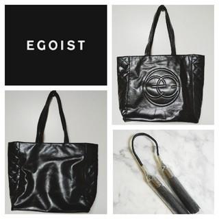 エゴイスト(EGOIST)のEGOIST/エゴイスト★トートバッグ★【黒】中古  (トートバッグ)