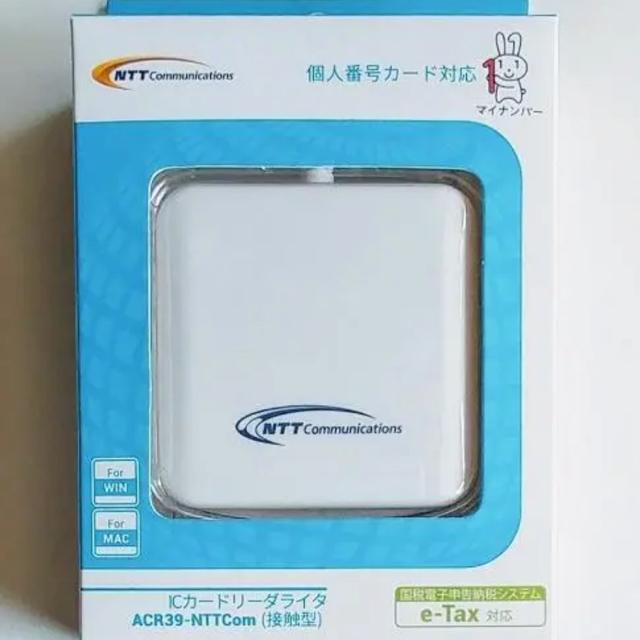 リーダ nttcom ライタ カード ic