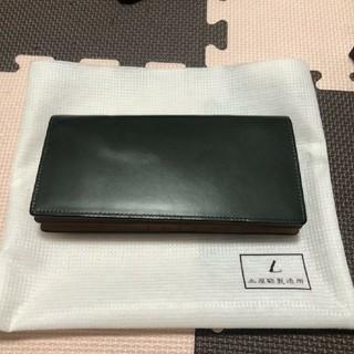 ツチヤカバンセイゾウジョ(土屋鞄製造所)のロングウォレット 最終値下げ(長財布)