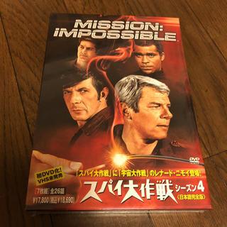スパイ大作戦 シーズン4〈日本語完全版〉 DVD(TVドラマ)