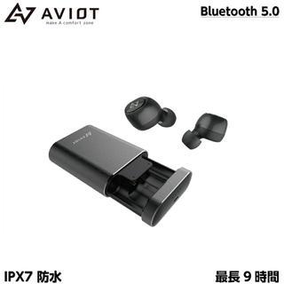 アヴォイド(Avoid)の美品 送料込 アビオット AVIOT 完全ワイヤレスイヤホン(ヘッドフォン/イヤフォン)
